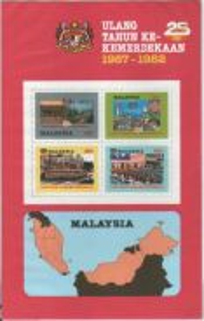 Miniature Sheet 25th Independence Merdeka 1982