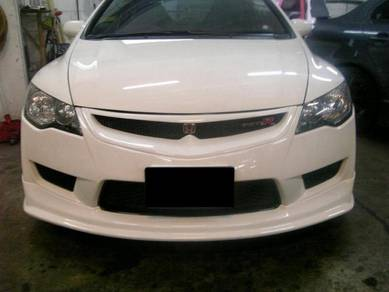 Honda Civic FD FD2R Feels front grill grille
