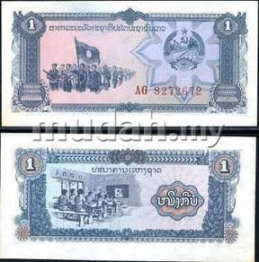 Laos 1 kip nd 1979 p 25 unc