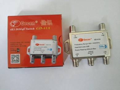 Gecen 4 × 1 Diseqc Switch