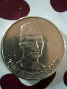 Duit Syiling Zaman Tun Hussien Onn 1985