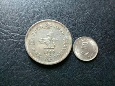 119 One dollar hong kong 1960 coin syiling