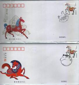First Day Cover Horse Pair China 2014