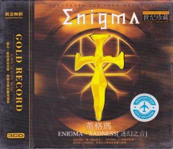 IMPORTED CD Enigma Sadness + Greatest Hits 3CD