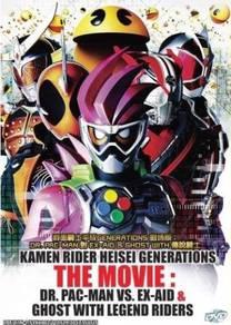 DVD Kamen Rider Heisei Generations The Movie Dr. P