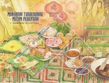 Miniature Sheet Traditional Festive Food 2010