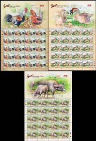 2015 SHEETLET Farm Animals Malaysia Stamp UM