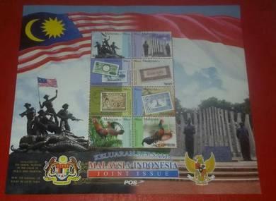 Setem Keluaran Bersama Malaysia-Indonesia 2011