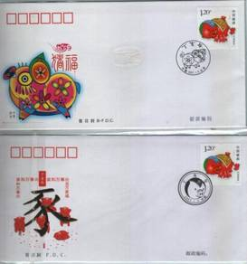 First Day Cover Pig Pair China 2007