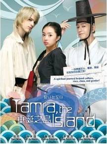 KOREA DRAMA DVD Tamra, the Island