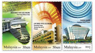 Mint Stamp Energy Efficient Building Malaysia 2009