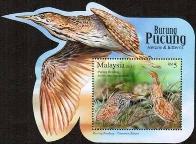 2015 Herons & Bitterns Bird MS Malaysia Stamp UM