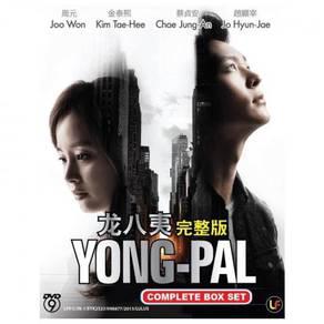 KOREA DRAMA DVD Yong-pal