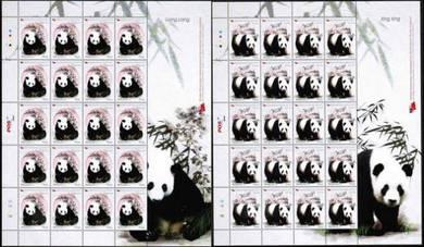 2015 SHEETLET Giant Panda Malaysia Stamp UM