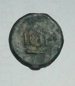 MaLACCA SULTAN MAHMUD SHAH TIN COIN 1456-1488-SMJ5