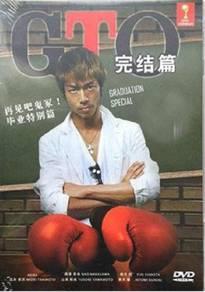 DVD JAPAN MOVIE GTO Graduation Special
