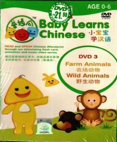DVD Baby Learns Chinese - Farm Animals & Wild Anim