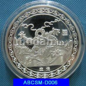 ABCSM-D006 Silver Plated Dragon Coin 40mm w Case