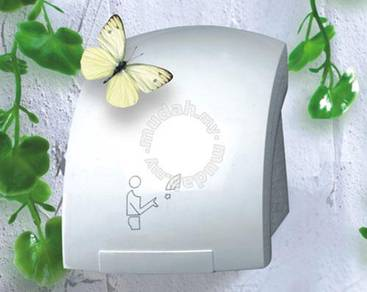 Automatic sensor hand dryer