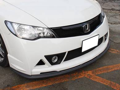 Honda Civic FD Mugen RR Front Lip PP Skirt