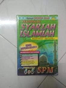 Revisi efrktif pendidikan syariah islam