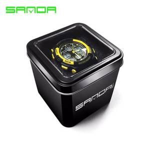 Watch Box Gift Boxes