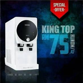 Cuckoo King Top 8TW