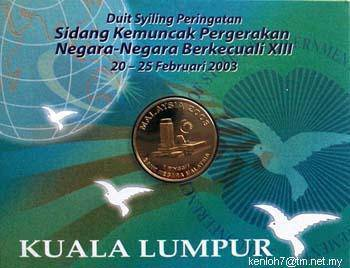 Coin card NAM XIII 2003