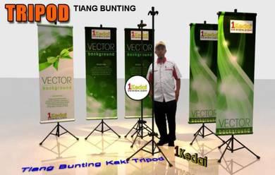 Bina T-Stand Bunting Kaki Tripod C1