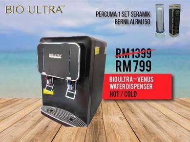 Penapis Air Bio Ultra Dispenser ZFX3K3