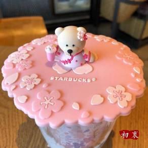 Starbucks Sakura Bear Silicone Lid Cup Cover