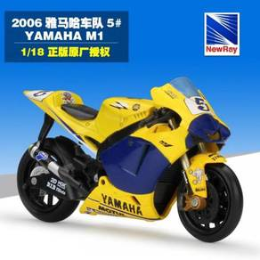 NewRay 1:18 Yamaha #5 MotoGP Diecast Motor Model