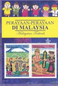 Miniature Sheet Malaysia Festivals 2006