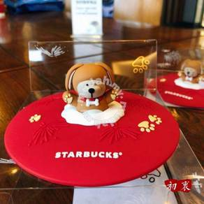 Starbucks CNY Dog Year Bear Silicone Lid Cup Cover
