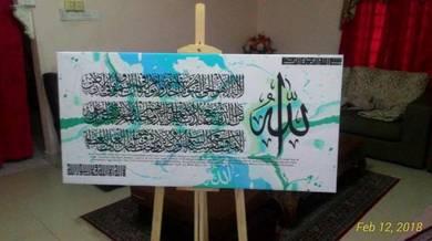 Frame kufi & khat art canvas material 16