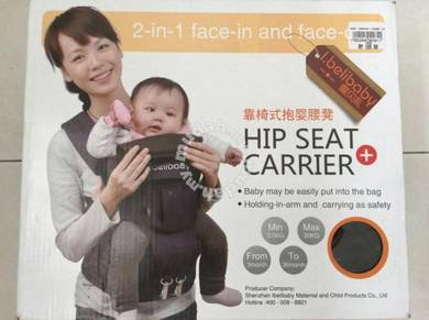 2-in-1 face-in and face-out Hip Seat Carrier