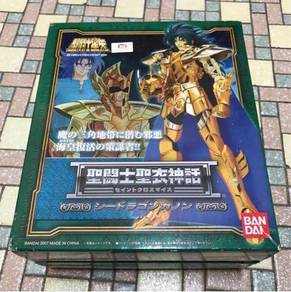 Bandai - Saint Cloth Myth Seadragon Kanon