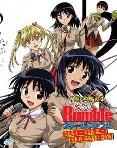 DVD ANIME School Rumble Sea 1+2 San Gakki