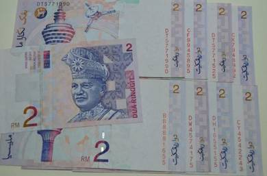RM 2 lama special edition