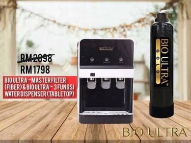COMBO Indoor Outdoor Water Filter BioUltra YH04B5