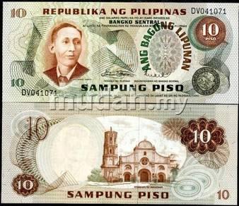 PHILIPPINES 10 PISO PESO P 154a UNC