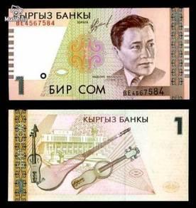 Kyrgyzstan 1 som p 15 unc