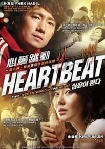DVD KOREA MOVIE Heartbeat