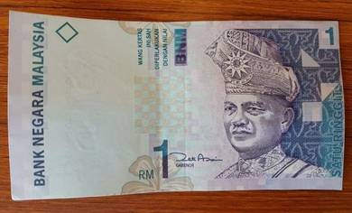 RM1 Cutting Error. Z series