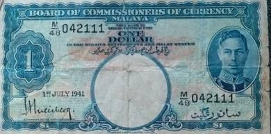 Old Malaya Wang Rm 1 notes