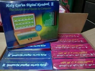 Holy qur'an digital notebook