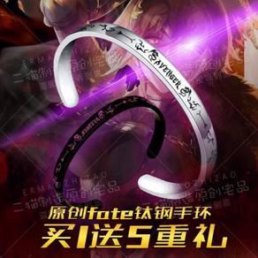 Anime Fate grand order alter Gilgamesh bracelet