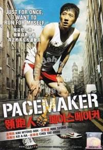 Dvd korea movie Pacemaker