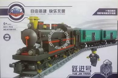 Bricks - GBL KY 98103 Yue Jin Train (sound & light
