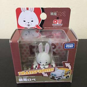 Takara Tomy x Paper Rabbit Rope QTC-03